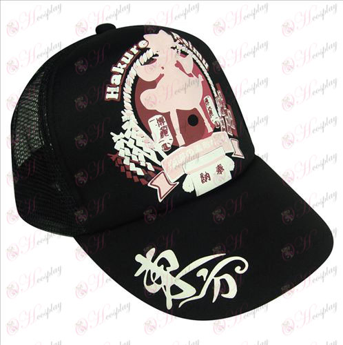 Oriental chapeau (POLI)