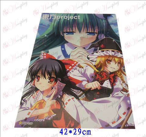 Buy Cheap 42 * 29cm Oriental Embossed Posters (8) Accessories Online Shop