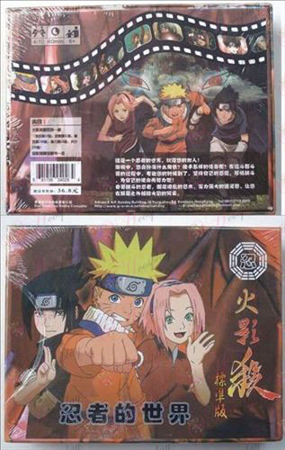 Naruto kill a