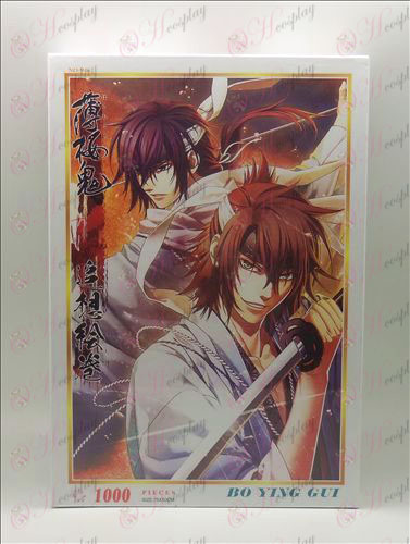 Hakuouki Accessories Puzzle (946)