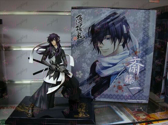 Hakuouki Accessories-Saito hand to do