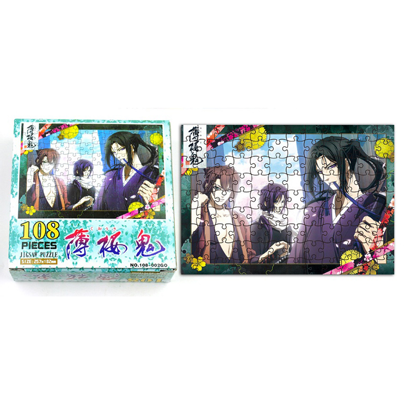 Hakuouki Аксесоари Jigsaw (108-002)