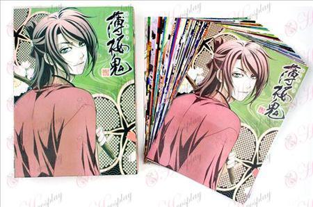 Hakuouki אבזרים גלויות