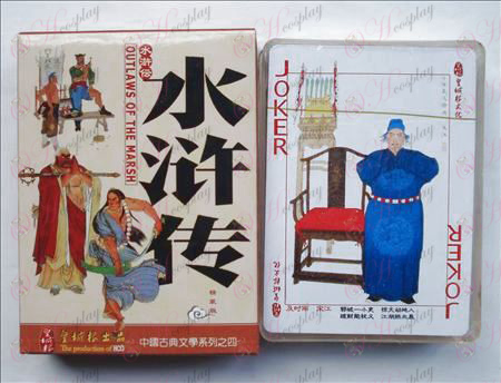Hardcover edition of Poker (Water Margin)