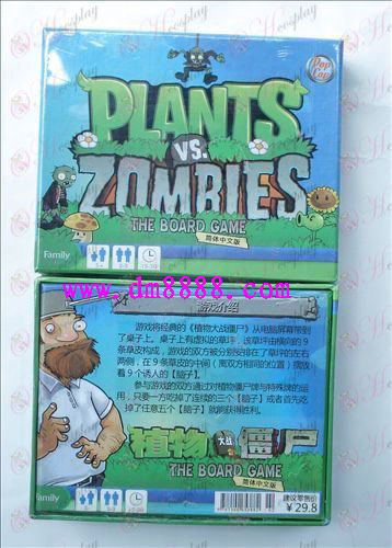 Plants vs Zombies Accessories Game Card