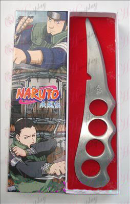 Naruto Asma iron weapons (white)