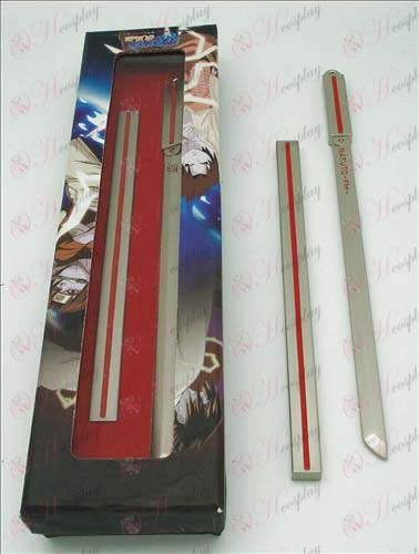 Naruto grass pheasant sword (25cm) White