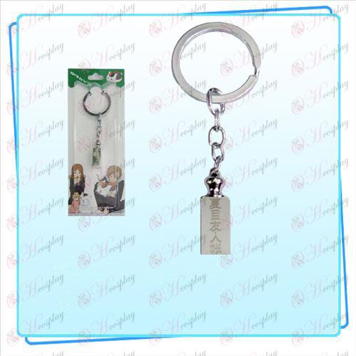 Natsume книга на тежести Приятели Accessories Keychain