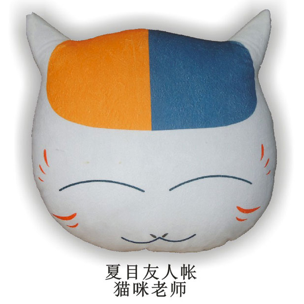 Livro de Amigos Acessórios gato professor de pelúcia travesseiro de Natsume (estrabismo)