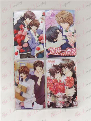 4 PVC карти поставена първата любов на света