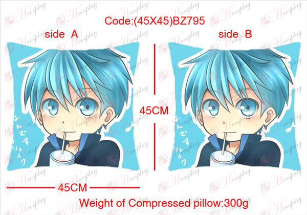 (45X45) di BZ795-Kuroko Basketball Accessori Anime schierò cuscino quadrato