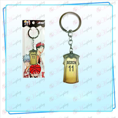 Sunspot basketball jersey No. 11 key ring (bronze)