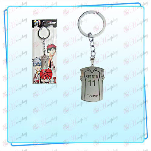 Sunspot basketball jersey No. 11 Keychain