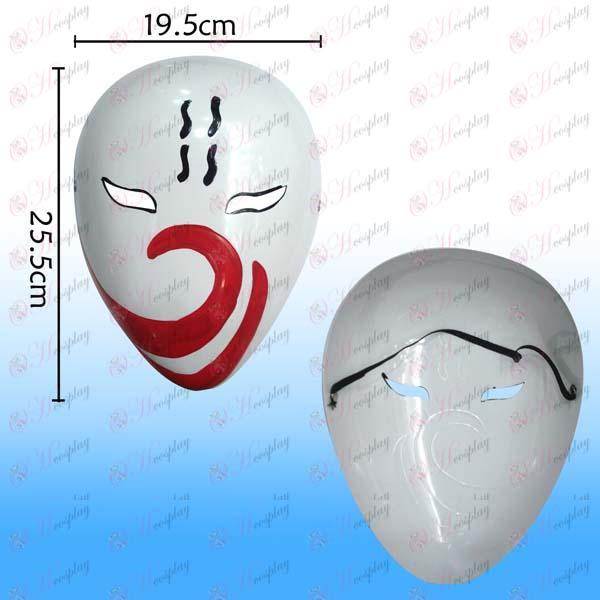 Naruto Branco Máscara
