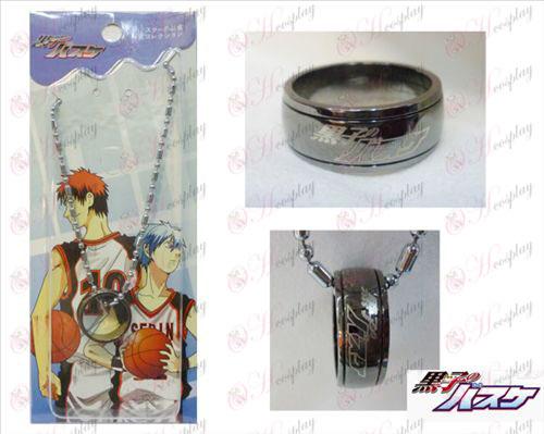 שרשרת הטבעת של Kuroko כדורסל ולקן (צבע אקדח)