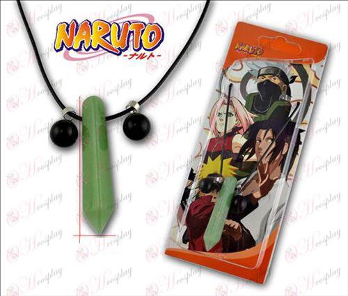 Naruto първото колие поколение мрежа