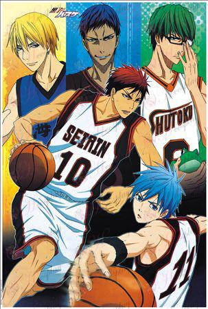 כדורסל חידת אבזרים 1385 של Kuroko