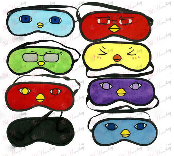Sonnenfleck Sonnenflecken Basketball Super-Meng Satz von sieben Hühner Ausdruck Brillenmodelle
