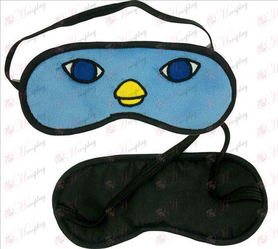 Kurokos Basketball Qingfeng Taifair anime Schutzbrille