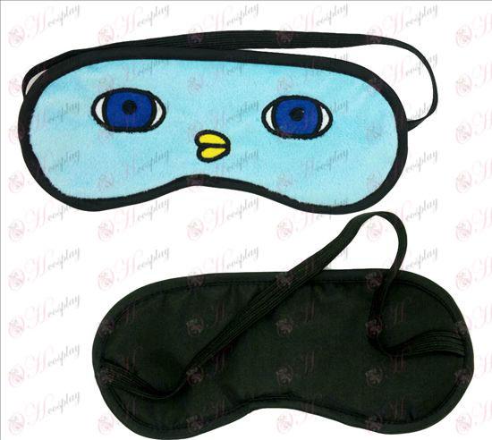 Tetsuya Kuroko's Basketball anime eye sunspot