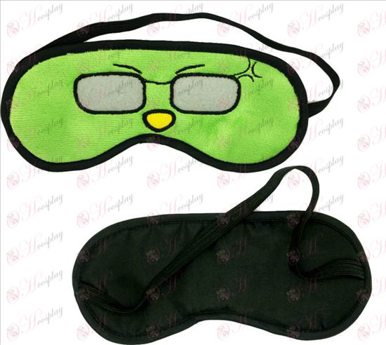 Kurokos Basketball anime Schutzbrille grüne Zimmer