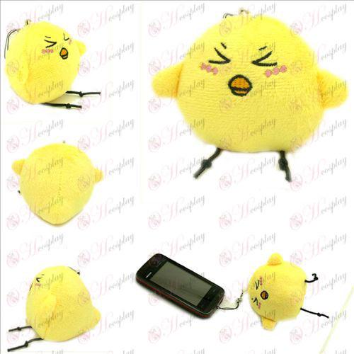 Huang Lai Meng Chick Plush Charm - Kuroko's Basketball