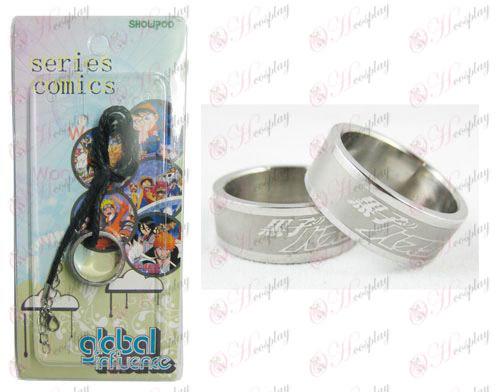 השרשרת של Kuroko כדורסל אבזרים חלבית טבעת - חבל