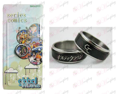 Guilty Crown Accesorios Negro Anillo de acero del transportador