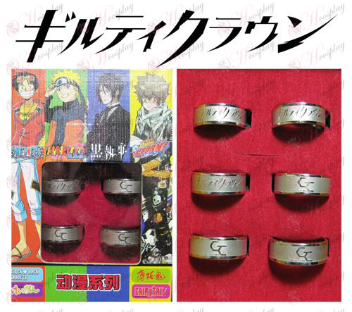 Guilty Crown Accesorios Frosted Ring (6 / set)