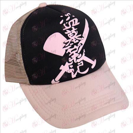 כובעים צבעוניים (אבזרים Daomu)