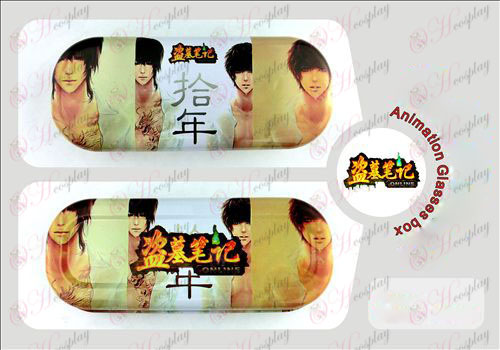 Daomu Accessories Glasses Case