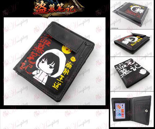 Daomu Accessories short wallet