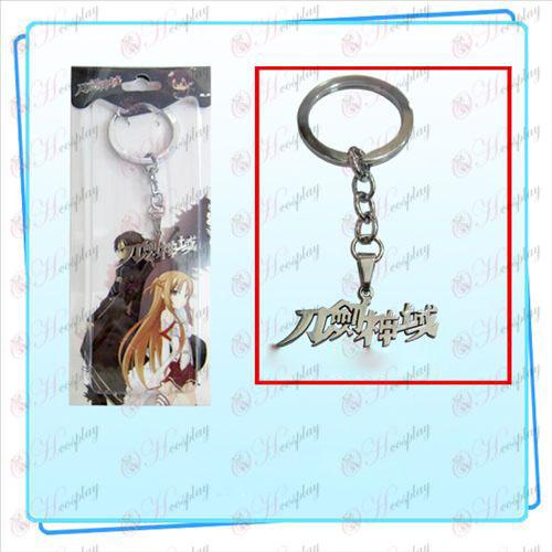 חרב אמנות מקוונת אבזרים מחזיקי מפתחות