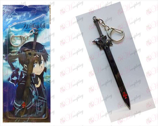 Sword Art Online Tilbehør tolk kniv spenne - Gun Color