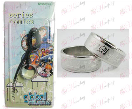 Sword Art Online Аксесоари Frosted Ring Колие - Rope