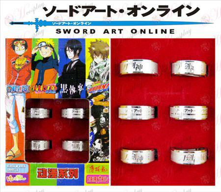 Sword Art Online Аксесоари Frosted Ring (6 / комплект)