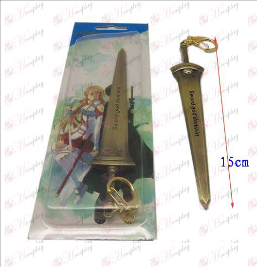DSword Art Online Accessories knife buckle 5 (copper)