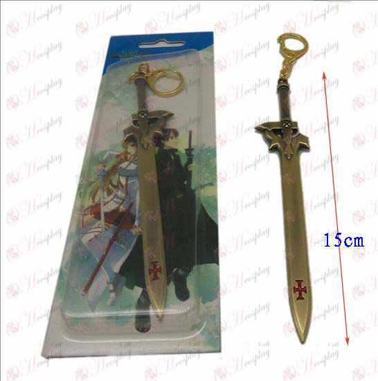 DSword Art Online Аксесоари нож ключалката 4 (бронз)