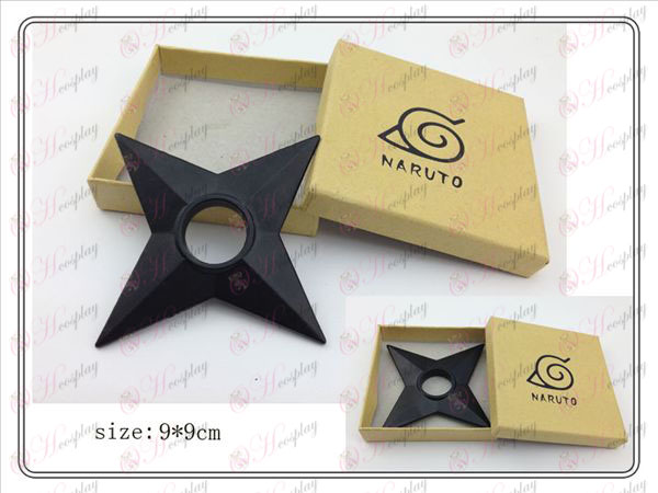Naruto Collector's Edition Shuriken (metal)