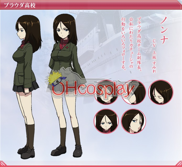 Nonna Cosplay Costume from Girls und Panzer