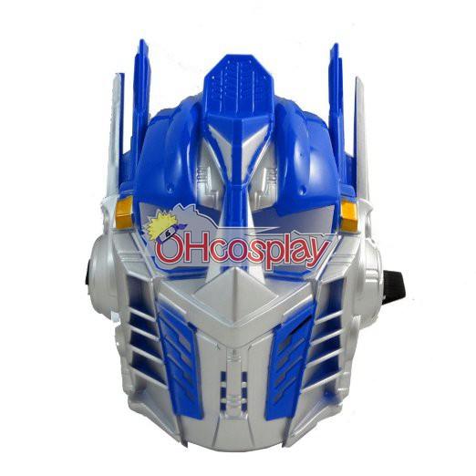 Transformers Megatron Cosplay Mask