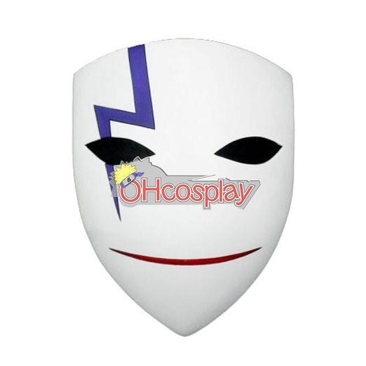Darker от черни костюми Смейте Mask & Sword Cosplay Set (Deluxe Edition)